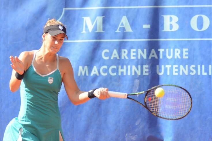 Torneo ITF 25.000 $ - Trofeo Ma-Bo